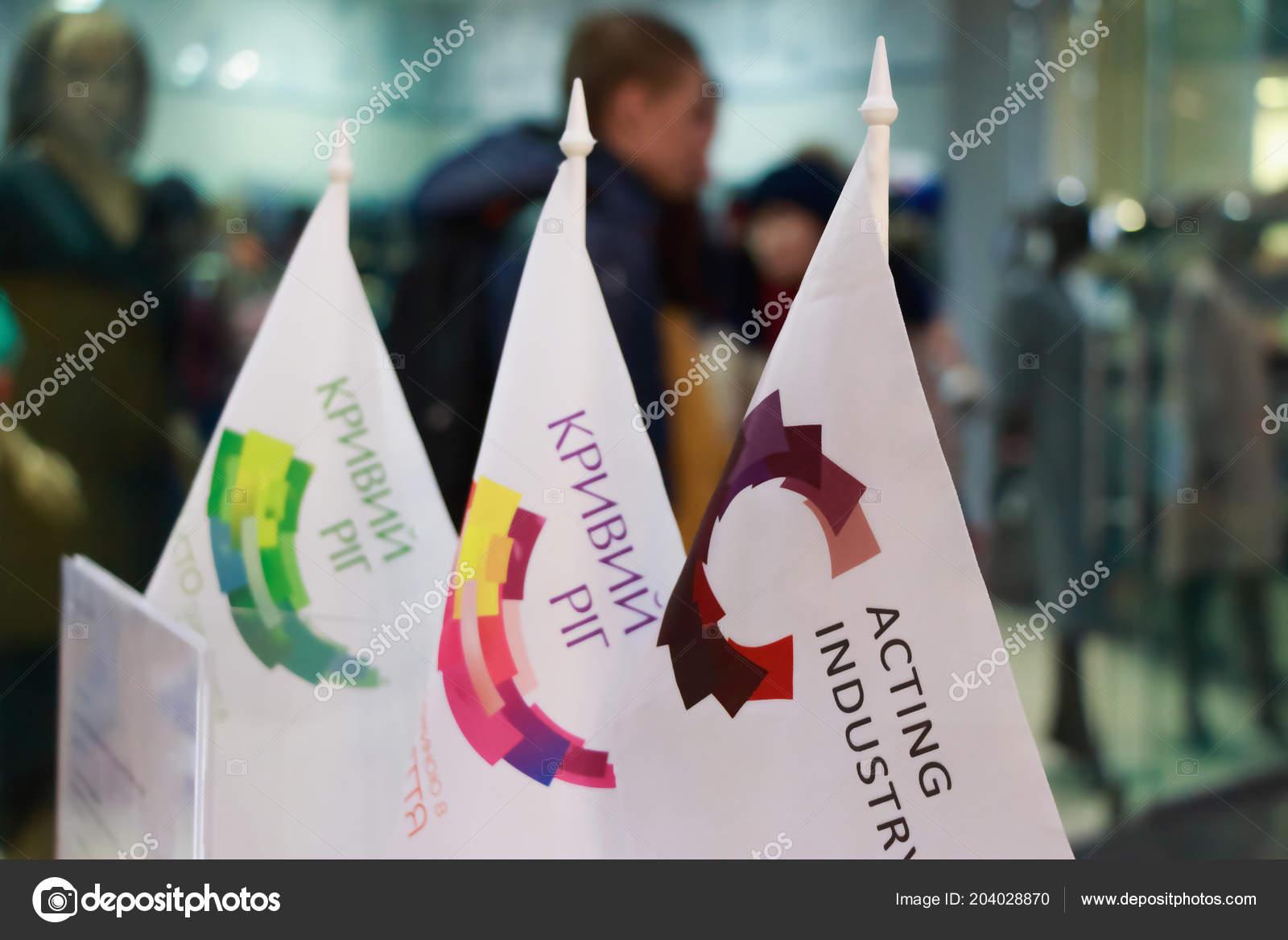 Krivoj Rog Dejstvuya Promyshlennosti Flagi Stokovoe Foto C M A N 204028870