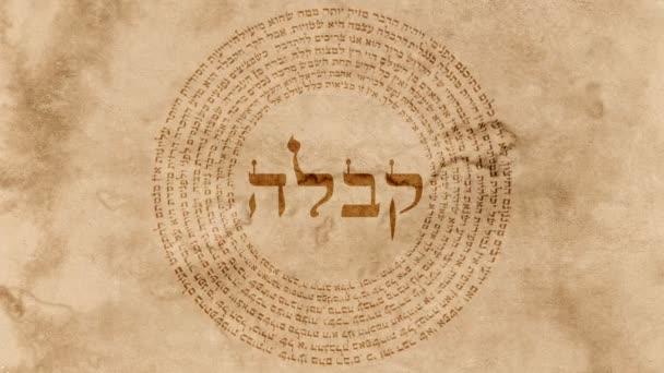 Das Wort Kabbalah Mit Heiligen Hebräischen Worte Auf Altes Papier