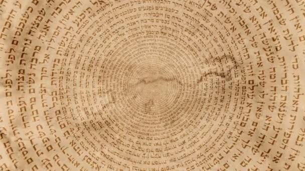 hebräisch-jüdische heilige Worte auf altem Papierhintergrund