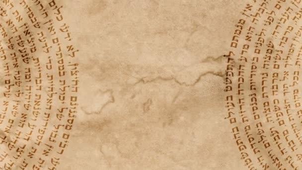 Jüdische hebräische Wort der Kabbala auf einem alten Papier
