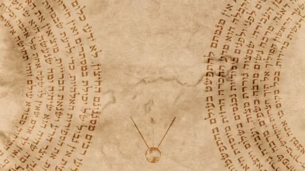 Kabbala 10 Sephirot héber Szent szavakat