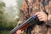 vadász gazdaság puskáját közelről