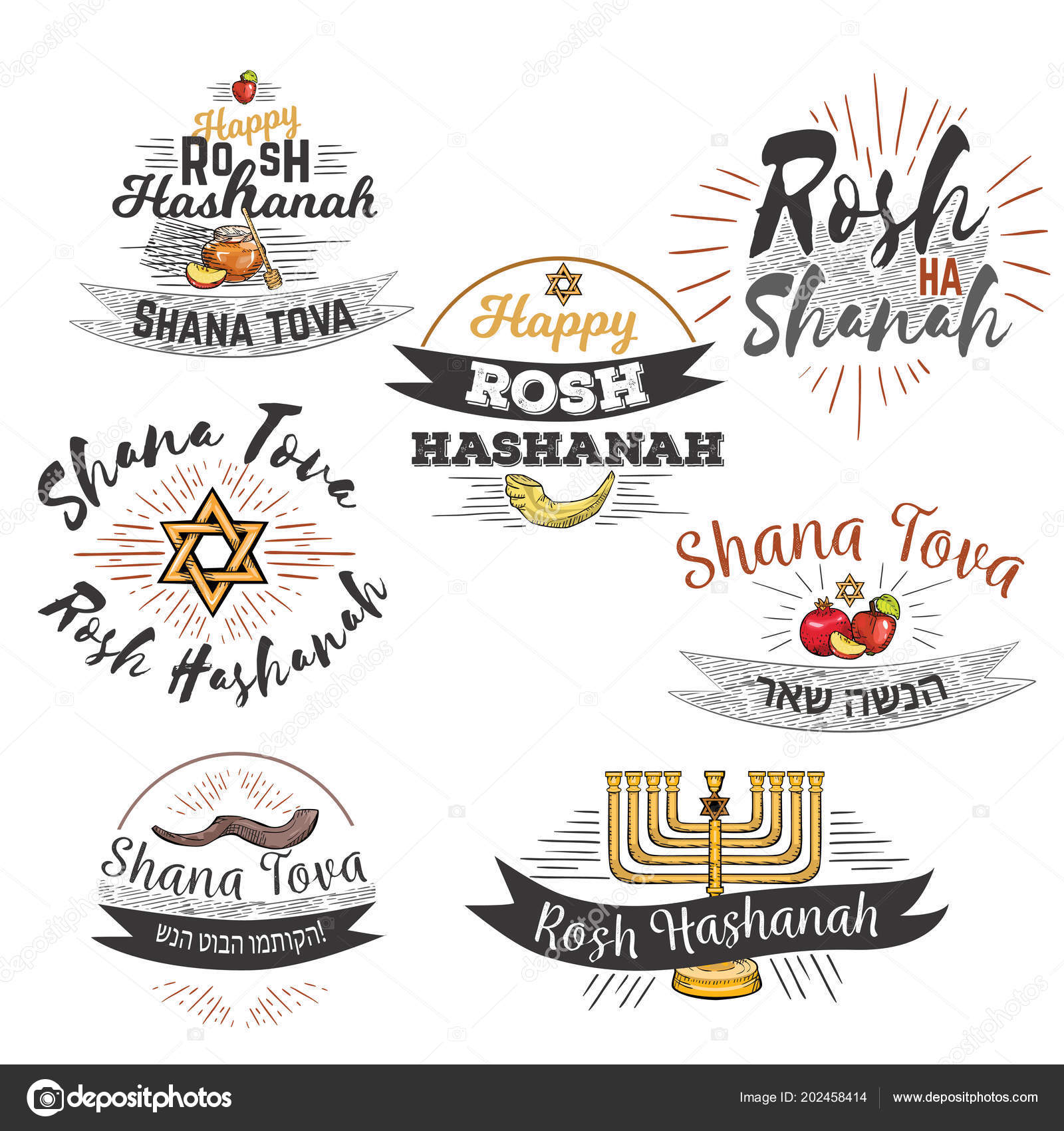 Set For Rosh Hashanah Kippur Text Lettering Happy Jewish New Year