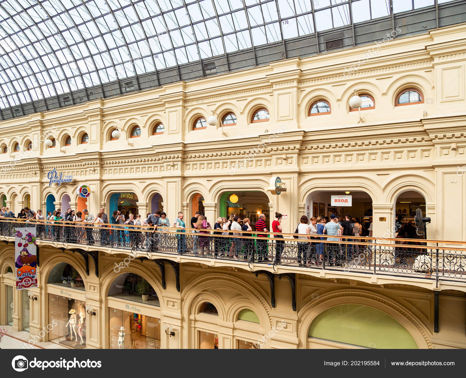49e549f25c2 Moscow Russia June 2018 People Stand Long Line Cafe Stolovaya ...