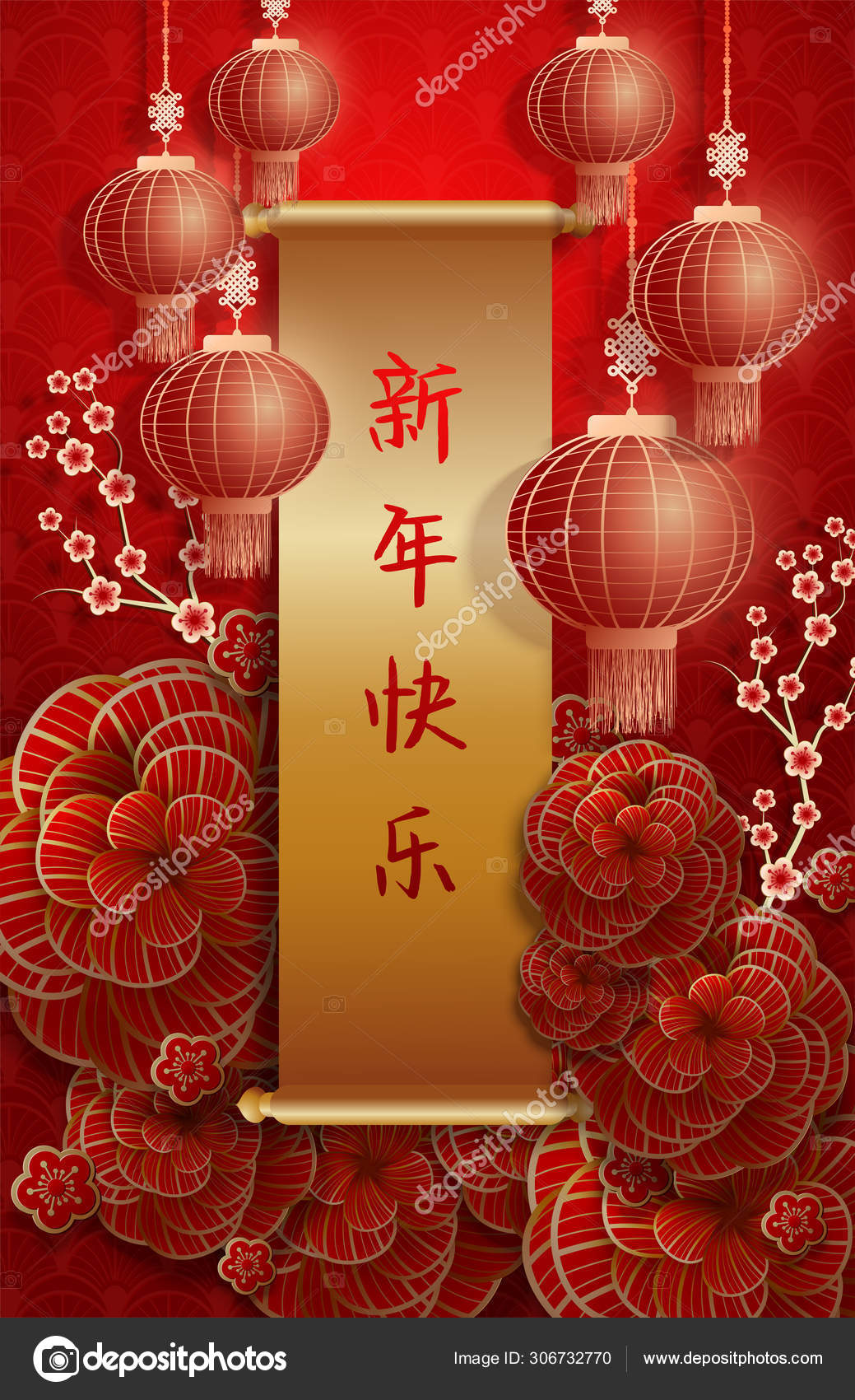 2020 Chinese New Year Greeting Card Zodiac Sign Paper Cut ...