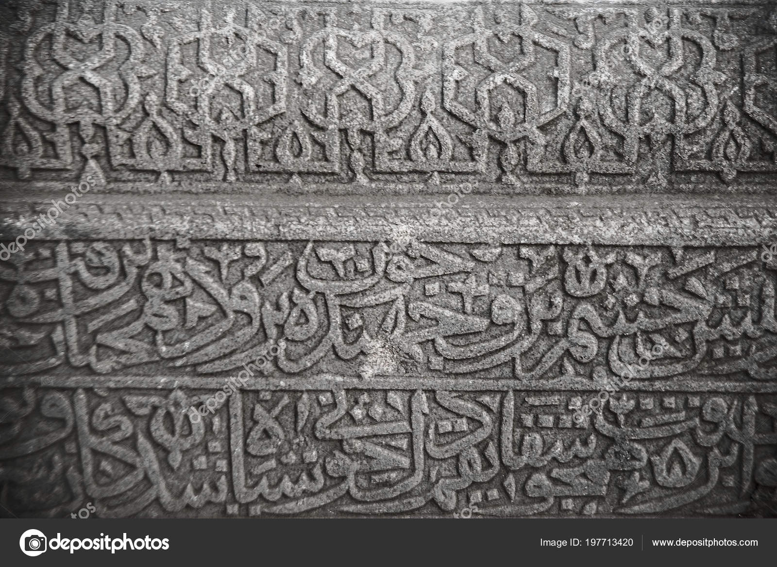 Decorazione interni con elementi islamici piastrelle ornamenti