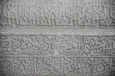 interior decoration with Islamic elements,  tiles, oriental ornaments and Arabic ligature in the gray wall background