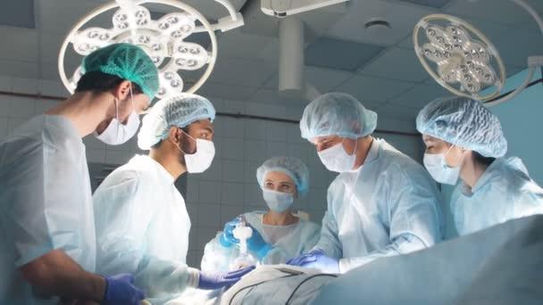 Chirurgenteam im Krankenhaus