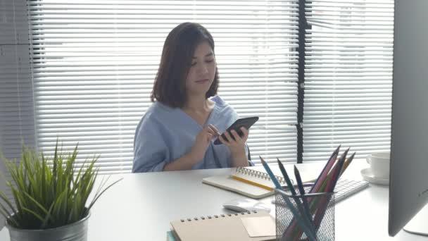 Video B221589588