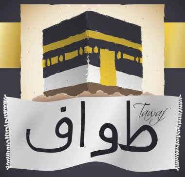 Scroll with scene of the Tawaf (written in Arabic calligraphy in the ihram white cloth) ritual around the Kaaba during the Muslim Hajj pilgrimage.