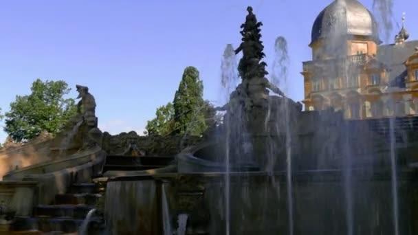 Kaskadenbrunnen im Seehof in Bamberg