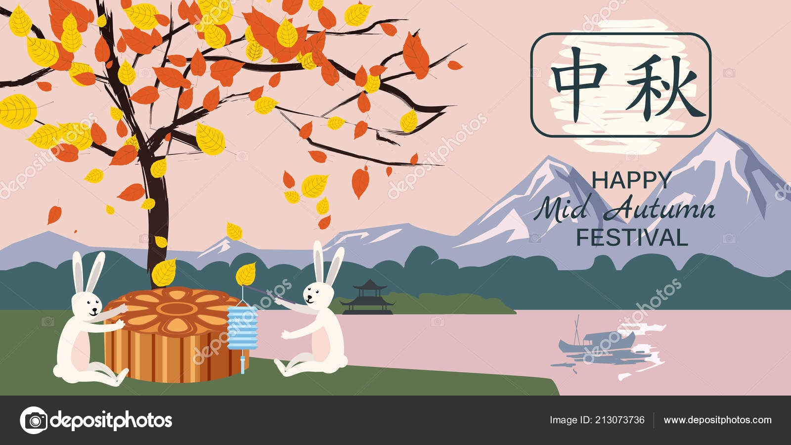 Mid Autumn Festival Moon Cake Festival Rabbits Rejoice And Play