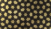 Photo Background design based on traditional oriental graphic motifs. Islamic decorative pattern with golden artistic texture. Arabian ethnic mosaic with interlacing lines and geometric tiled ornaments.