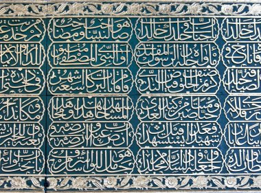 ISTANBUL - NOVEMBER 2: Arabic calligraphy on the wall of Eyup Mosque on November 2, 2014 in Istanbul.