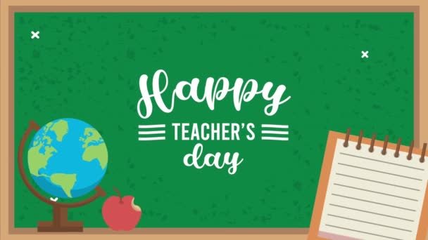happy teachers day animation lettering with chalkboard and supplies