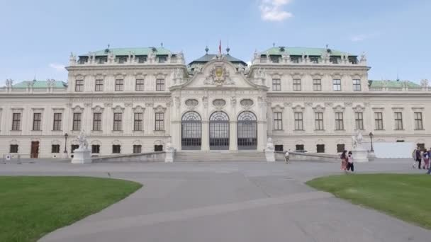 facade of baroque style palace Belvedere in Vienna, Austria in sunny day