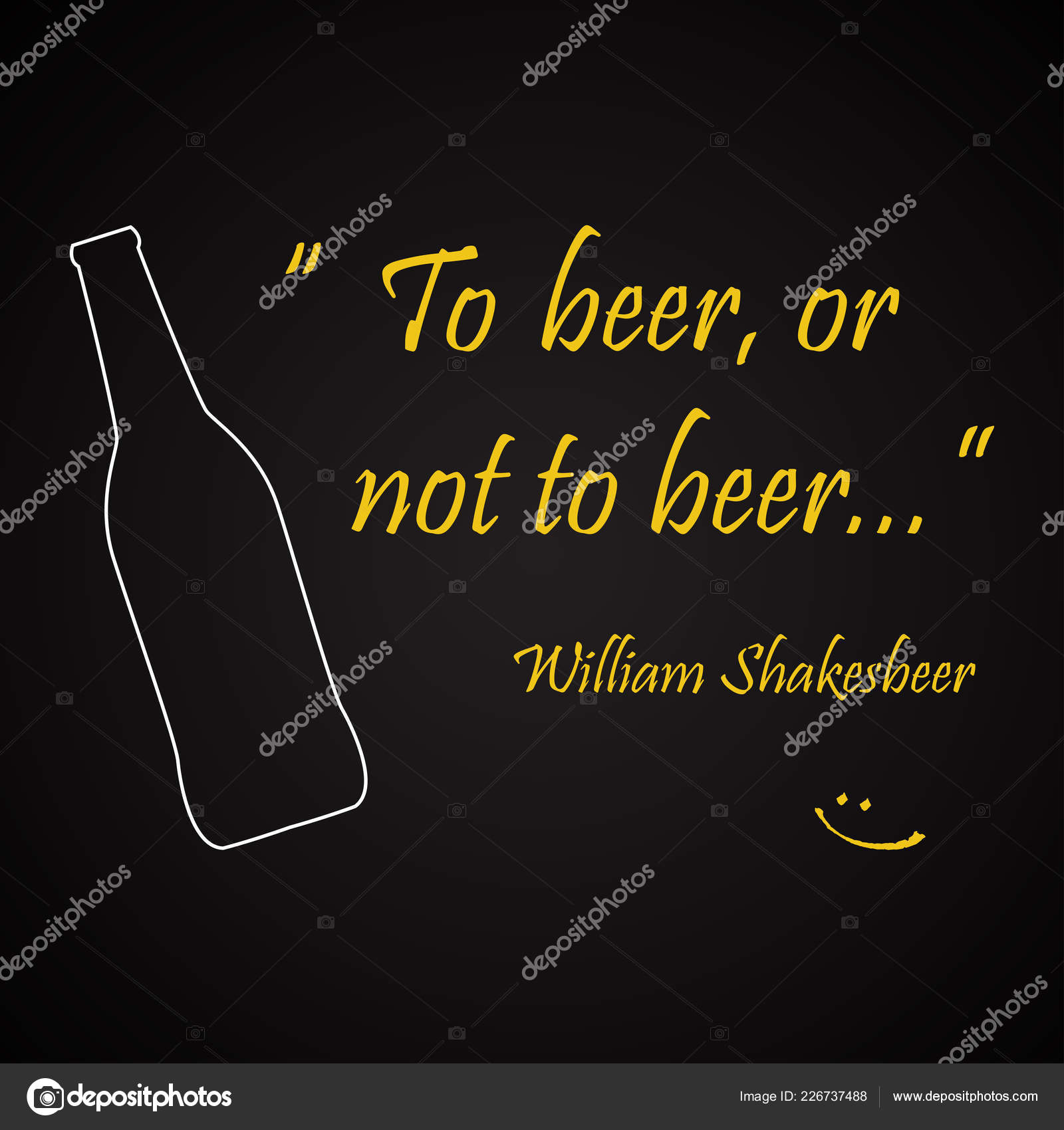пиво цитаты пиво пива уильям Shakesbeer векторное
