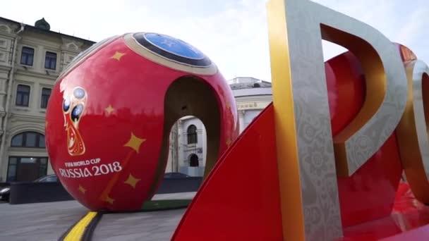 14 června, 2018, Moskva, Rusko: Mistrovství světa 2018