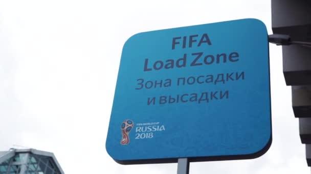 Rusko mistrovství světa ve fotbale. Načtení zóny desky