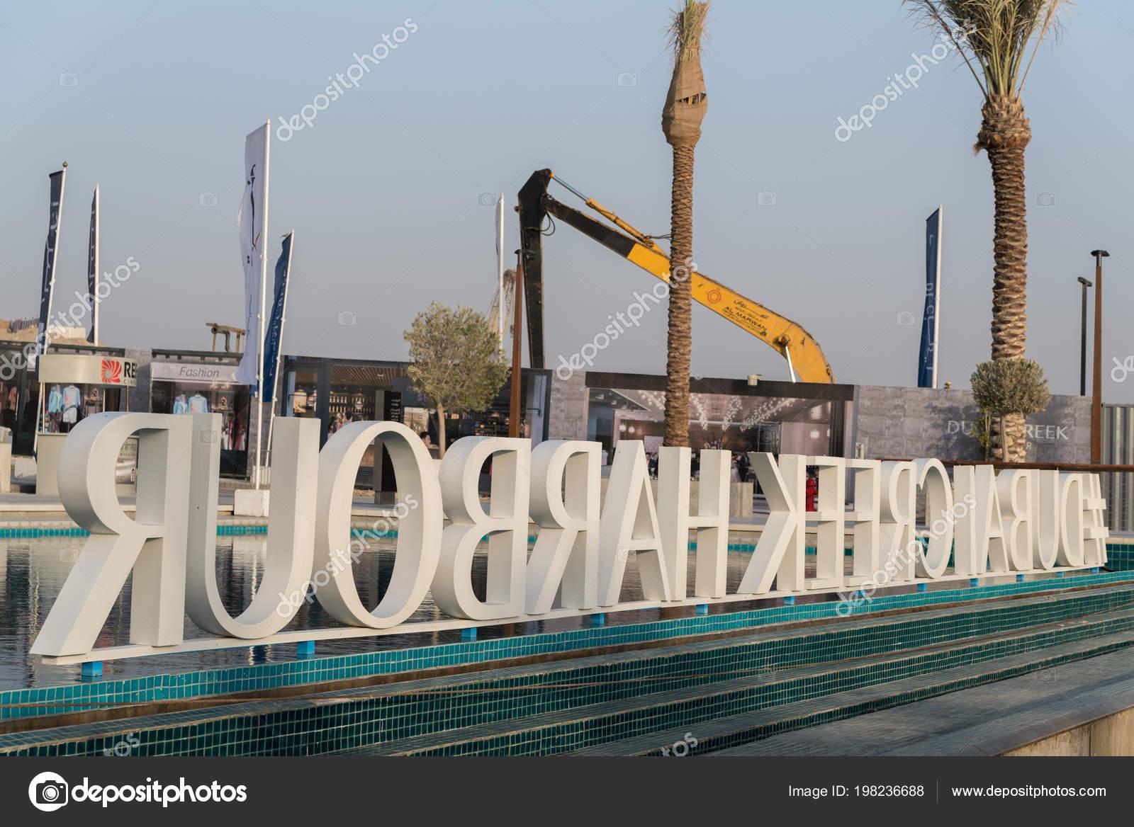 Dubai United Arab Emirates June 2018 Dubai Creek Harbour Located