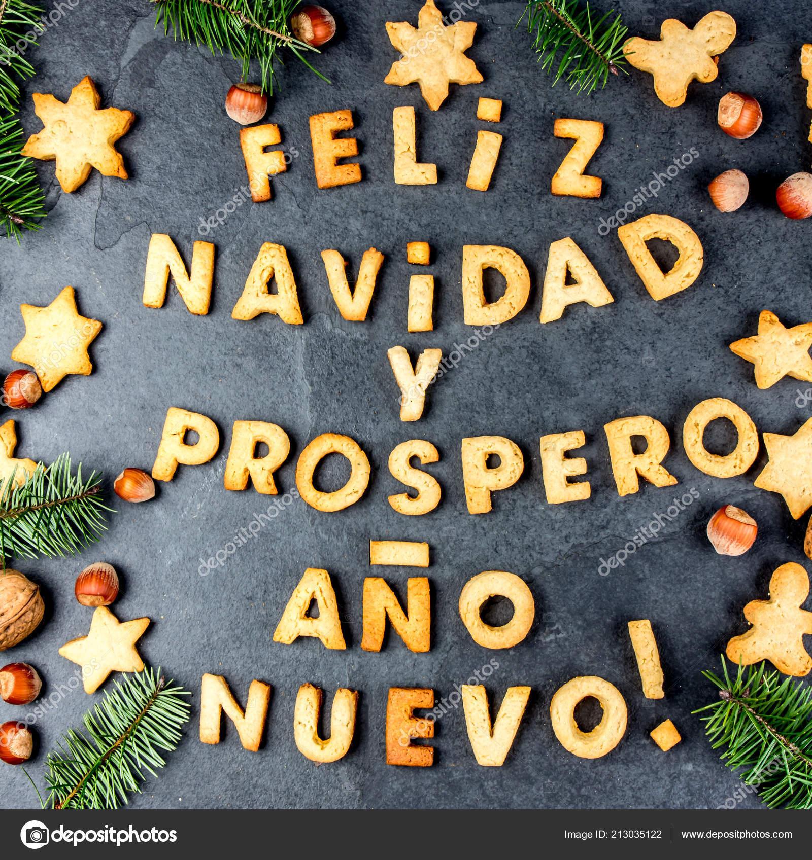 новогоднее поздравление в испанском стиле подобрала