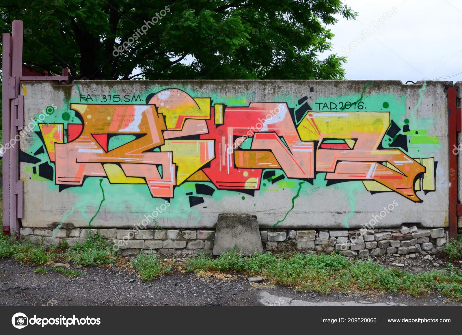 Áˆ Graffiti Stock Pics Royalty Free Graffiti Photos Download On Depositphotos