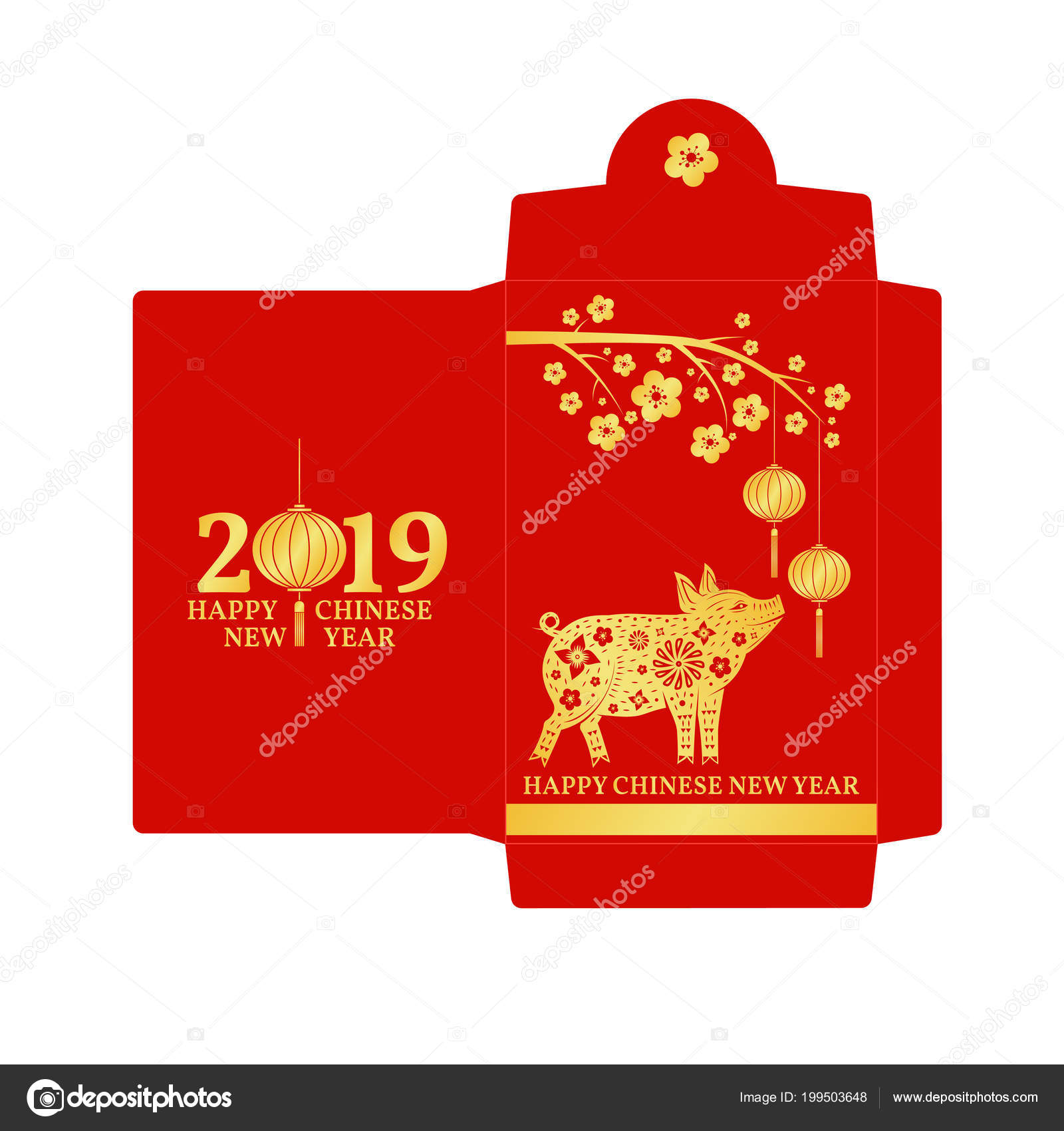 Chinese New Year Red Envelope Flat Icon Vector ...