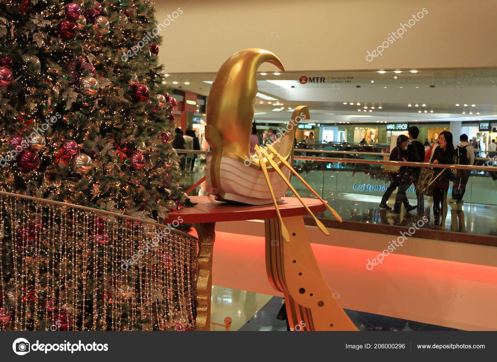 Albero Di Natale Yahoo.Giocattoli Vetro Decorazioni Sui Rami Degli Alberi Natale Foto