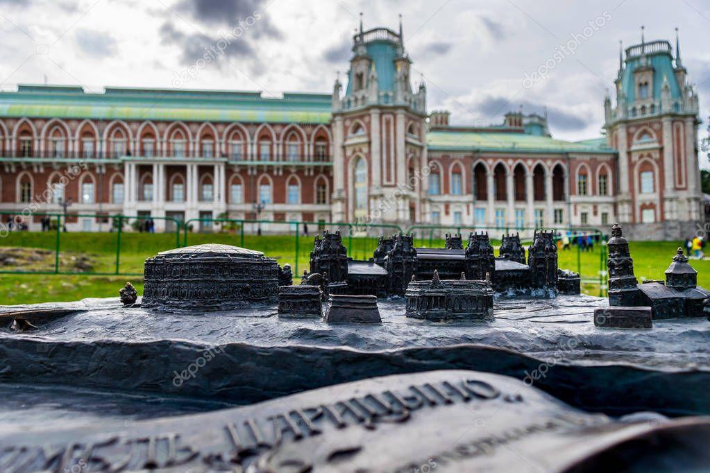 Small bronze model of Tsaritsyno palace and park