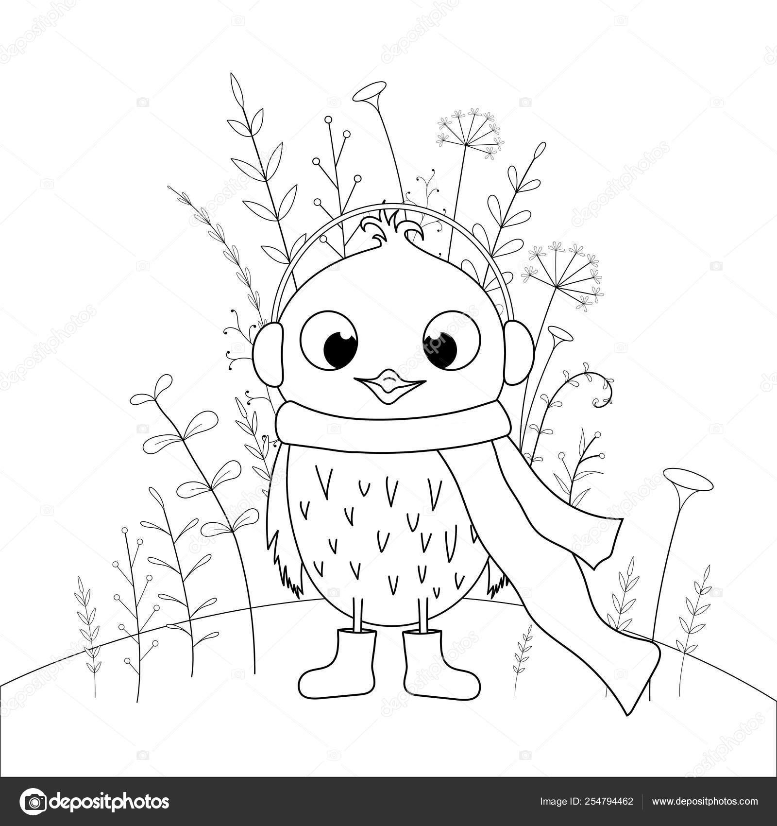 Los Niños S Libro Con Animales De Dibujos Animados Para Colorear
