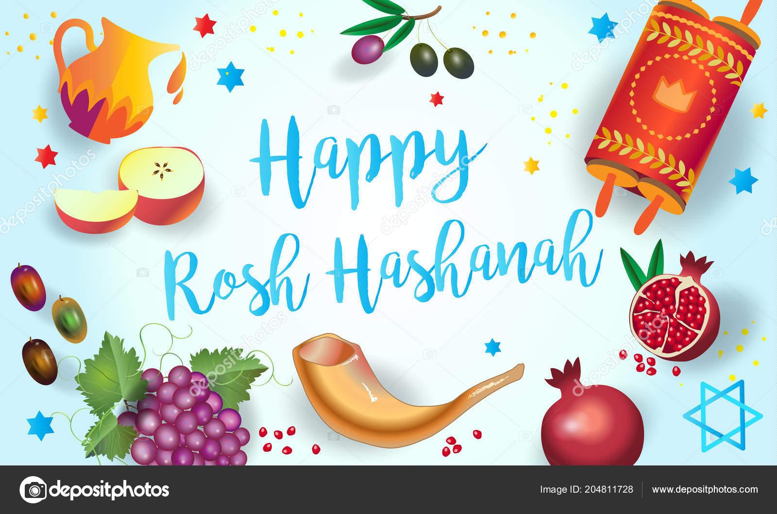 Happy Rosh Hashanah Greeting Card Jewish New Year Text Shana Stock