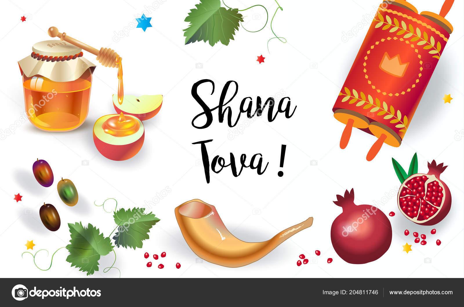 Happy Rosh Hashanah Greeting Card Jewish New Year Text ...