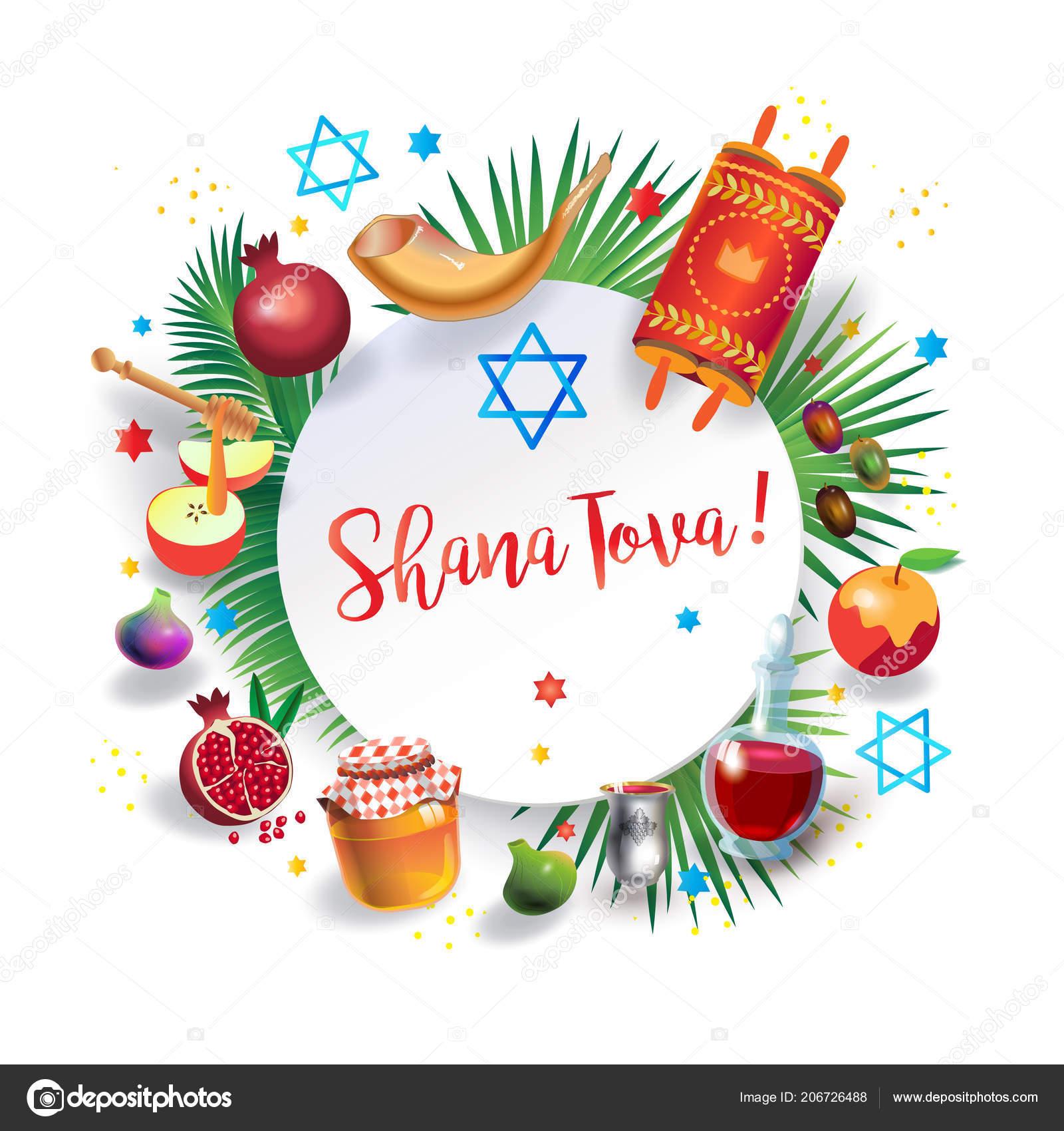Rosh Hashanah Greeting Card Happy Jewish New Year Text Shana Stock