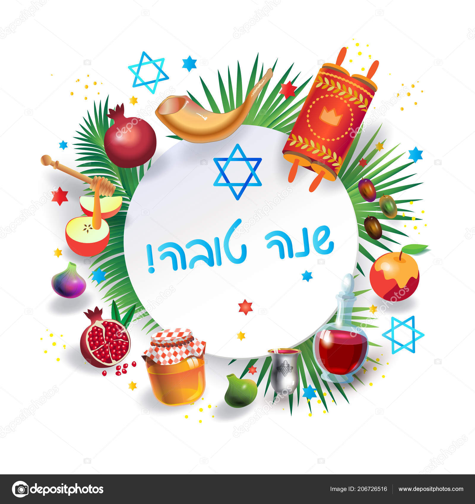 Rosh Hashanah Greeting Card Happy Jewish New Year Text Shana Stock