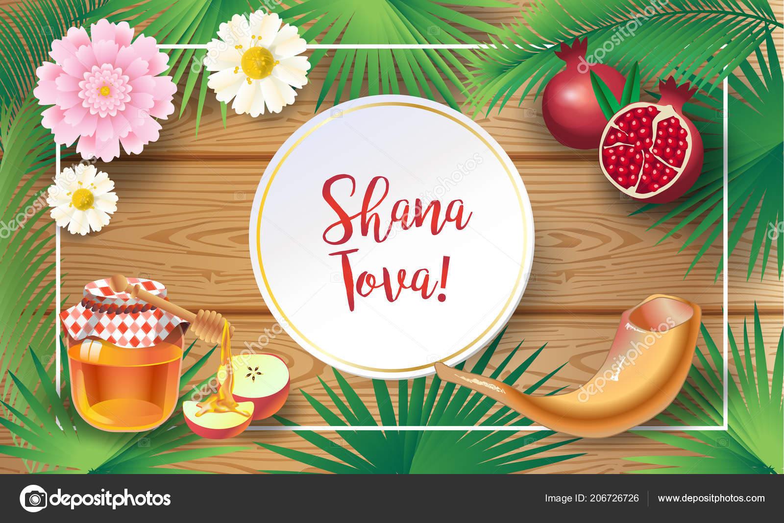 Rosh hashanah greeting card happy jewish new year text shana stock rosh hashanah greeting card happy jewish new year text shana stock vector m4hsunfo