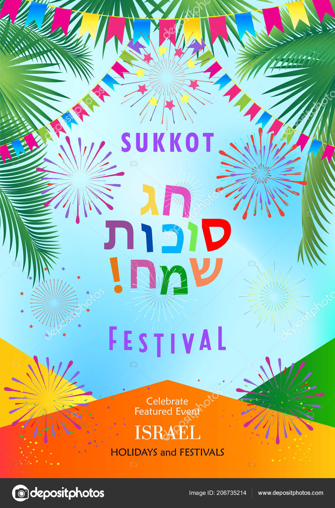 Sukkot Festival Greeting Card Hebrew Text Happy Sukkot Lulav Etrog