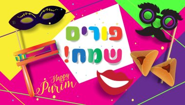 2019 Purim Festival celebration concept greeting posters, frames, flyers set, Jewish Holiday festive abstract futuristic design, traditional symbols, noisemaker - grogger, ratchet, hamantachhen cookies, masque, paper cut art, carnival template vector