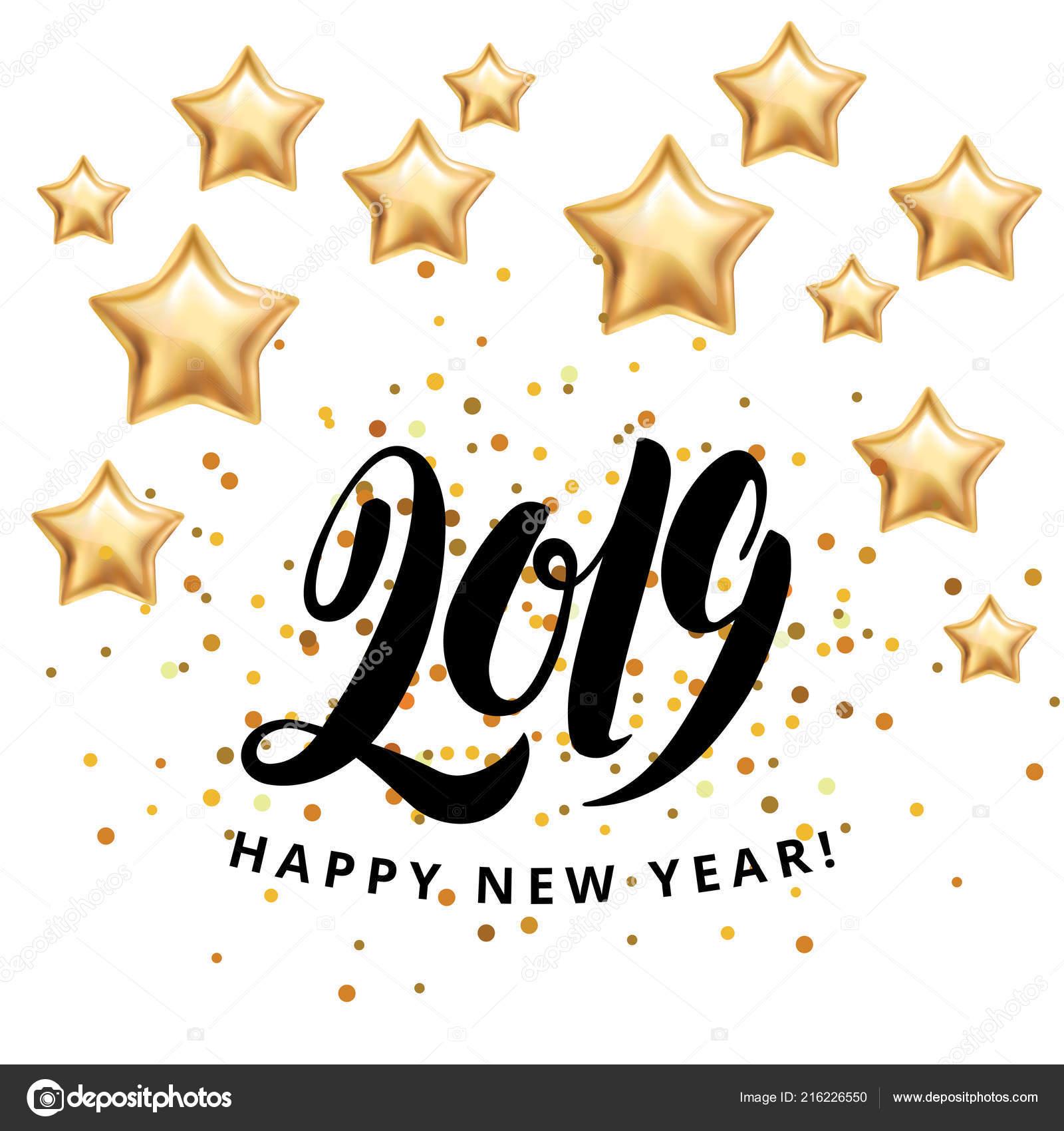 Merry Christmas Happy New Year — Stock Vector © PirinaIrina #216226550