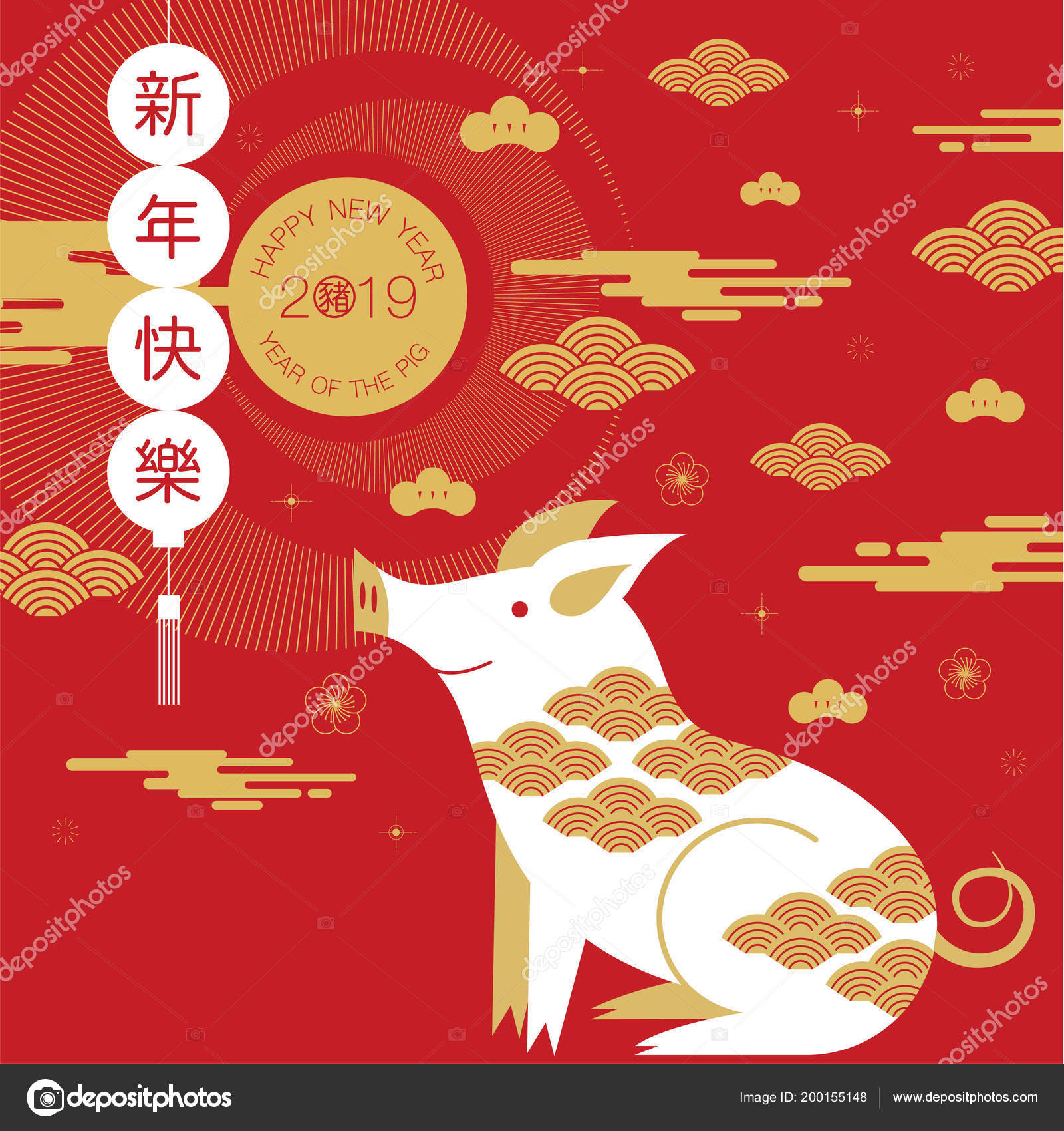 happy new year 2019 chinese new year greetings year of the pig fortune translation happy new year rich pig vector by pacharada