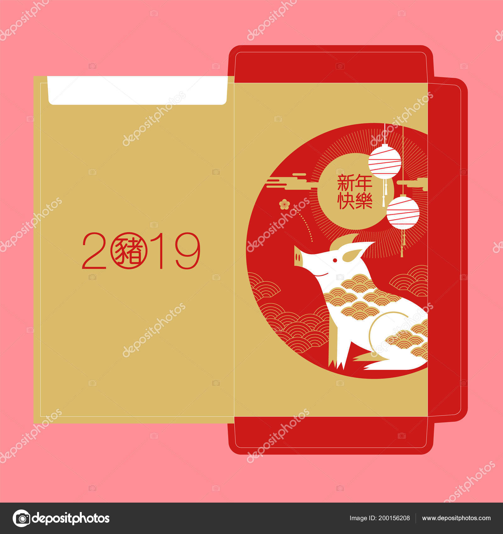 Envelope reward happy new year 2019 chinese new year greetings envelope reward happy new year 2019 chinese new year greetings stock vector m4hsunfo