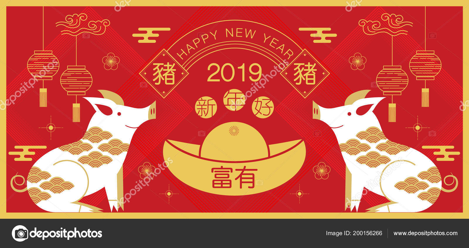 Happy New Year 2019 Chinese New Year Greetings Year Pig
