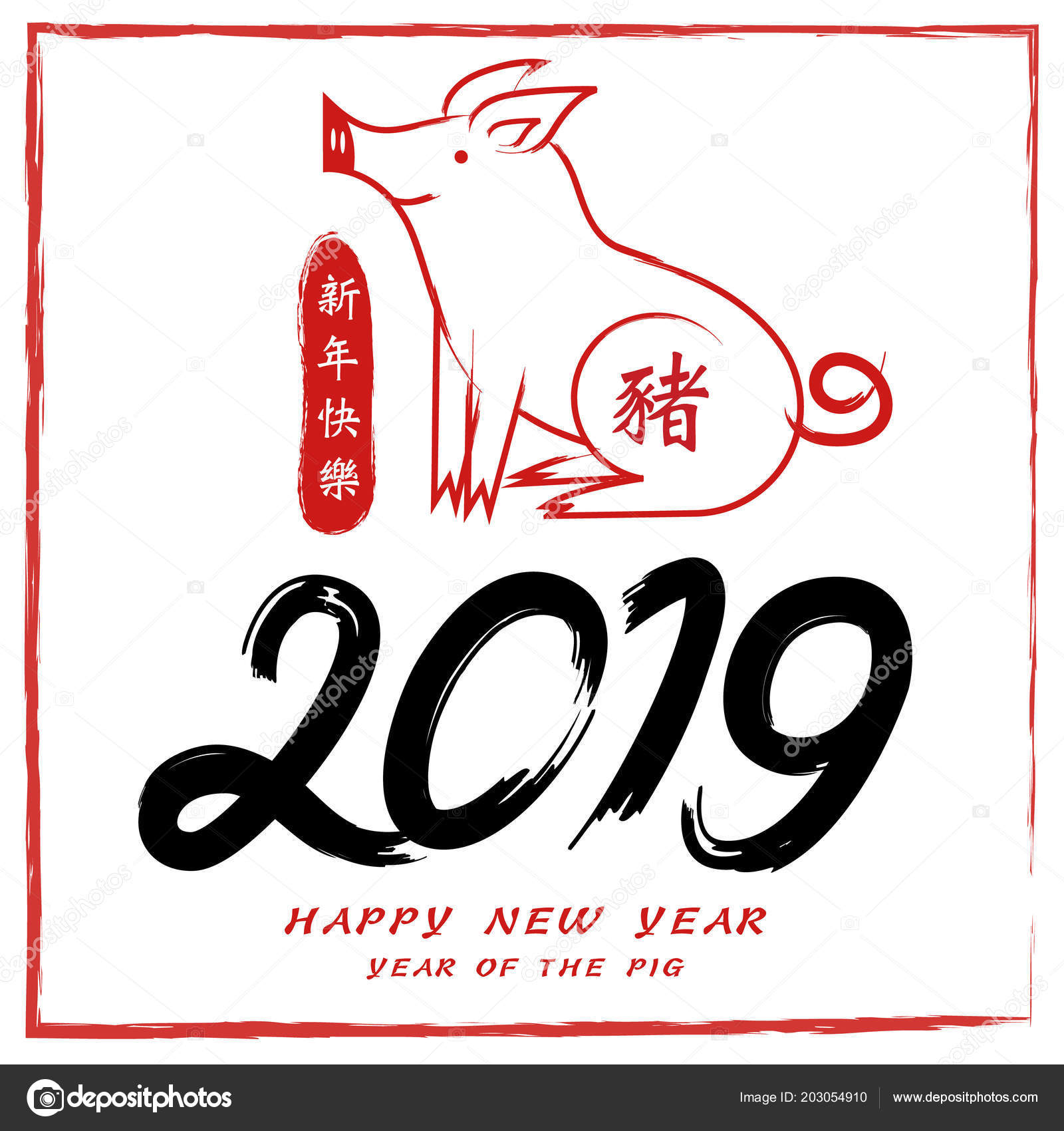 Happy New Year 2019 Chinese New Year Greetings Year Pig Vector De