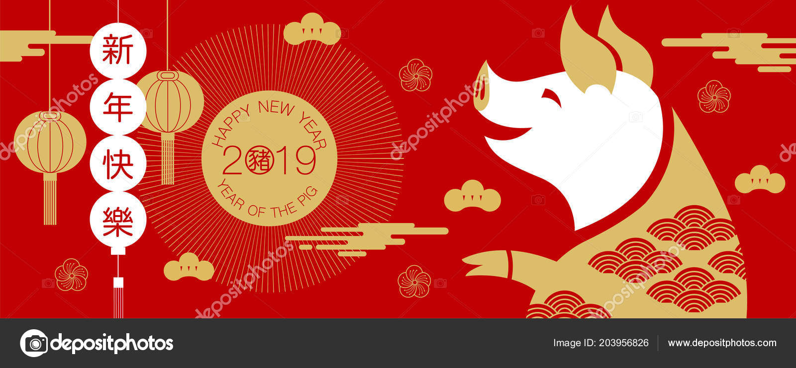 happy new year 2019 chinese new year greetings year pig stock vector