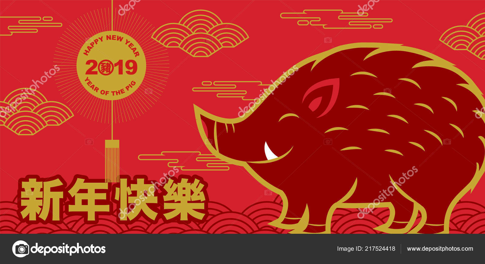 Happy New Year 2019 Chinese New Year Greetings Year Pig Stock