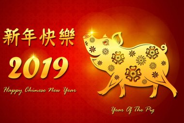 Happy chinese new year 2019 with golden pig and text