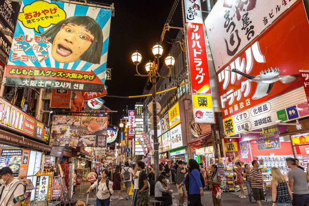 Osaka, Japan - Sep 20th 2018 - Busy street in Osaka Downtown, plenty of billboards, colorful scenario, Japan