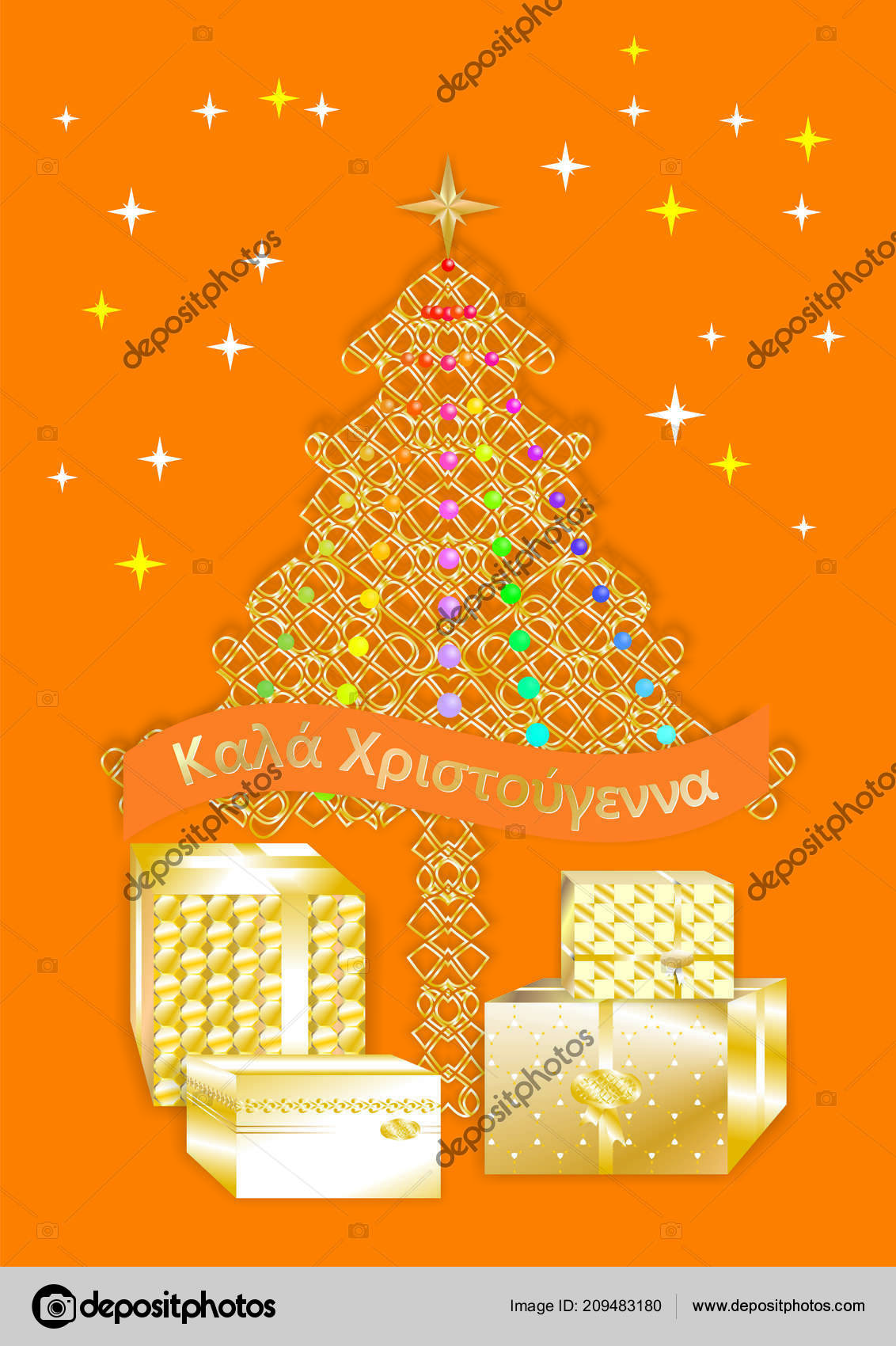 Pretty Colorful Christmas Greeting Card Written Several Languages