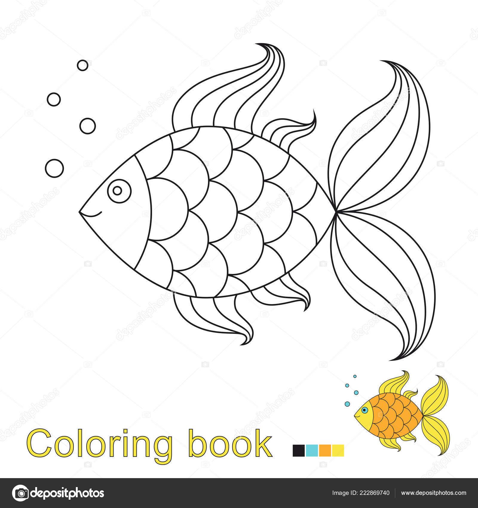 塗り絵の黄金魚のベクター イラストです 子供のための簡単な教育ゲーム