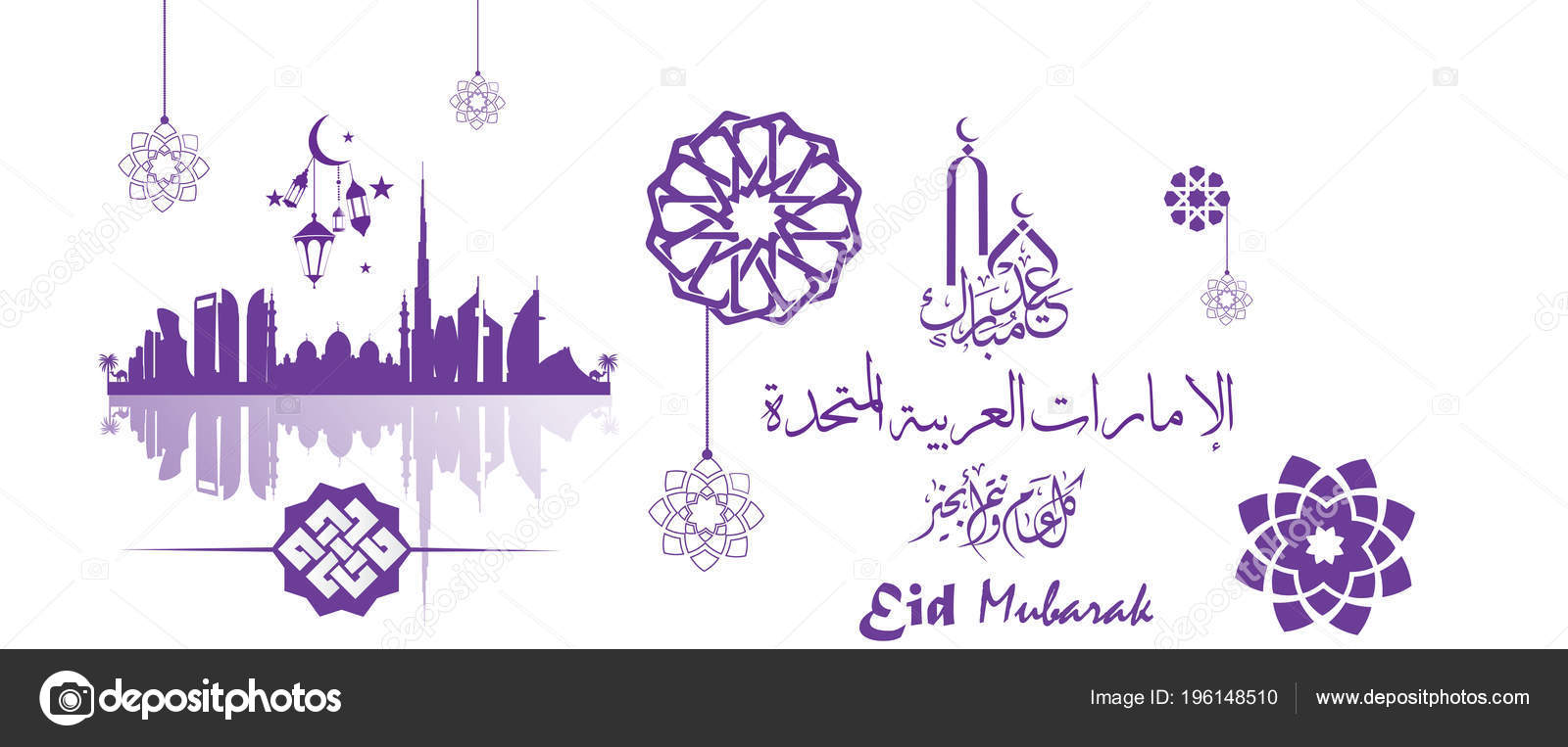 Eid mubarak greetings cards united arab emirates uae people arabic eid mubarak greetings cards united arab emirates uae people arabic stock vector m4hsunfo