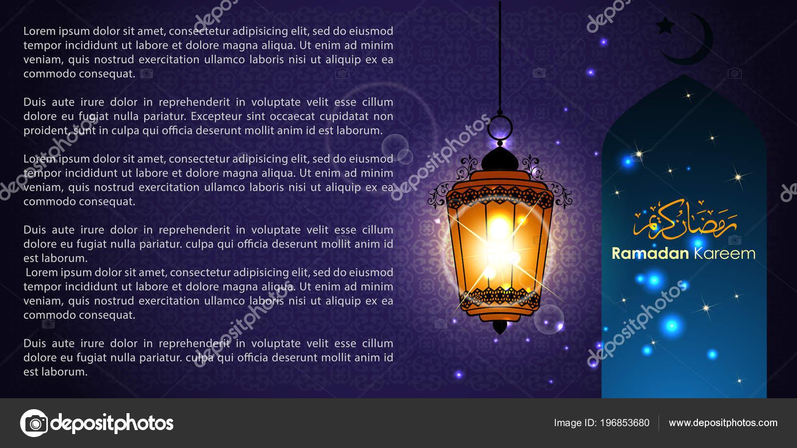 Ramadan greetings arabic script islamic greeting card holy month ramadan greetings arabic script islamic greeting card holy month ramadan stock vector m4hsunfo